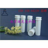 上海新仪MDS-6G型号微波罐