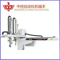 厂家供应 单轴伺服机械手 高品质注塑机机械手臂