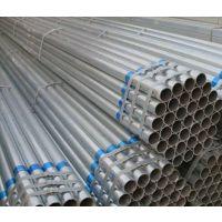 供应 天津钢管 直缝焊管 信息 ***新报价 Q345B 天津惠通利钢铁一站式服务