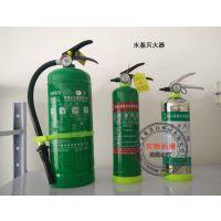 批发 水基灭火器 泡沫3L环保型手提式灭火器 高效阻燃950ML