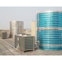 成都康新商用空气能热泵热水器维修保养
