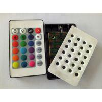 纪星供应遥控器面贴 控制仪器面板开关 丝印薄膜按键面板 防水