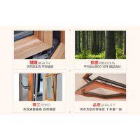 杜鹃花门窗木包铝门窗系统木铝复合门窗