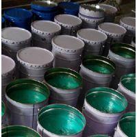 供应脱硫塔内壁中温乙烯基树脂玻璃鳞片胶泥(旗正)