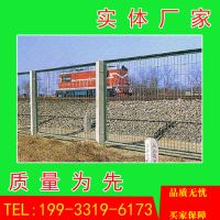 供应铁路护栏网 铁路专用护栏网订制 河北铁路防护栅栏批发价格