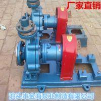 RY热油泵耐高温泵导热油循环泵离心油泵泊头金海泵业