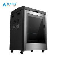 供应极光尔沃A9商用准工业级大尺寸500*400*600mm高精度3D打印机