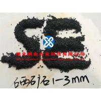 湖北硒金供应优质硒矿石颗粒Selenium含量0.1%,Cr小于5PPM,Cd小于5PPM。