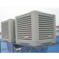 绍兴冷风机厂家丨绍兴冷风机生产商丨绍兴冷风机价格
