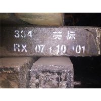 不锈钢钢锭厂家 AOD冶炼 可供304 316 2205 2507