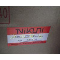 原厂供应NIKUNI尼可尼涡流32STW 32STWS现货