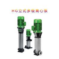 多级离心泵 上海供应多种离心泵水泵