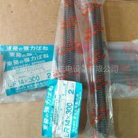 供应TOHATSU 圆线弹簧(300mm)LR.MR 圆线弹簧