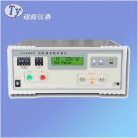 安徽 CC/长创 绝缘电阻测量仪器