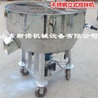 操作方便电动搅拌机 高速旋转橡胶助剂活性炭耐火材料立式混料机 斯诺畅销不锈钢拌料机