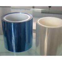 塑料薄膜-PE塑料薄膜-塑料膜
