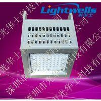365nm uvled紫外线灯 UV胶水固化灯 LEDUV固化灯