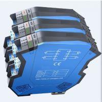 成都微尔WE11信号隔离器,信号隔离器,配电器,安全栅