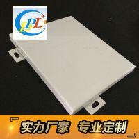 广州铝单板厂家供应幕墙冲孔铝单板商场大楼外墙专用