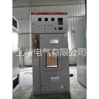 上华电气XGN66-12高压开关柜