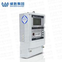 长沙威胜DSSD331-9Z三相三线抗冲击负荷专用电能表/0.2级