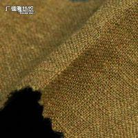 MAB153 纯色亚麻棉混纺面料 时尚家庭装饰桌布台布套罩坐垫靠枕 裙子裤子上衣衬衫外套箱包鞋帽