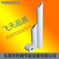 托姆内径20保温管厚度规格 PPR一体发泡管 诚信经营