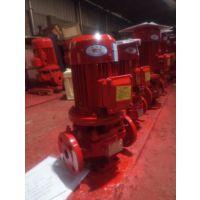 现货XBD2.4/39湖北消防给水泵消火栓泵价格