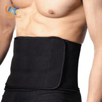 生产定制 sbr潜水料运动健身护腰自发热防护护腰预防腰椎受损健身运动腰带