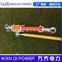 C3060000 棘轮紧线器(美国 Chance)进口带电作业工具
