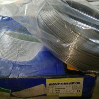 北京金威 ER321/JWF701 不锈钢埋弧焊丝与焊剂 焊接材料