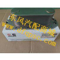 源头直供东风康明斯6CT机油冷却器芯/散热器_C3974815/C3918175