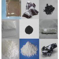 硫化铒-稀土硫化物