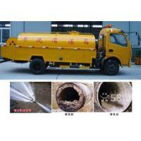 东丽区津塘路外网管道清疏、单位隔油池清掏、工地抽污水抽泥浆13821314096