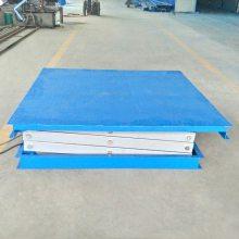 上海厂家定做承重2吨固定式电动液压升降平台 简易货梯