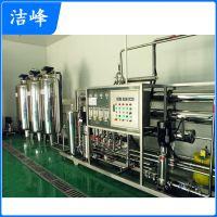 厂家直销电镀纯水设备 电镀涂装纯化水设备 专业定制 水质稳定 售后完善