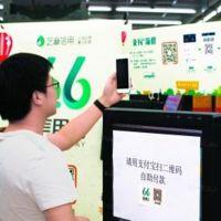 无人超市加盟,无人商店,智能无人超市,无人便利店系统解决方案