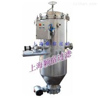 板式过滤机 全自动密闭式过滤机 油除杂质