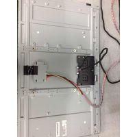 P320HVN02.0 AUO 友达31.5寸液晶屏 全新 原厂原包