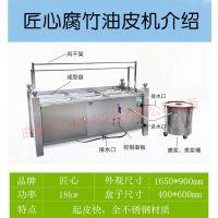 新型无污染电加热 高效半自动油皮机供应