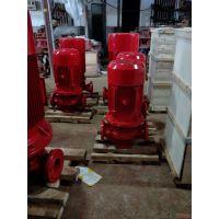 单级消防泵XBD3.2/0.69-20L-160喷淋泵型号厂家