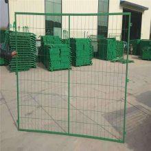 钢丝护栏网 养鸡波浪围栏网厂商 绿色波浪围栏网