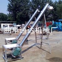 长期制造 绞龙物料提升机 通达牌 螺旋输送机 低成本绞龙输送机