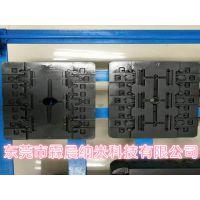 供江西南昌连接器压铸耐冲蚀涂层.电子压铸耐磨损涂层