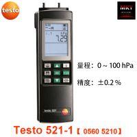 德国Testo 521专业型差压测量仪【0560 5210/0560 5211/0560 5213】