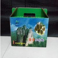 供应水果包装礼盒专业生产猕猴桃礼品箱厂家当选河南凝澜