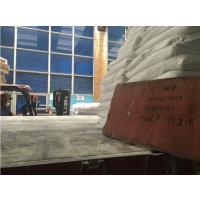 (在线供应)桥头.东坑 .寮步轻质碳酸钙.钙粉生产