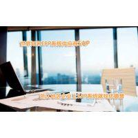 温州SAP B1 温州SAP ERP系统厂商尽在优德普