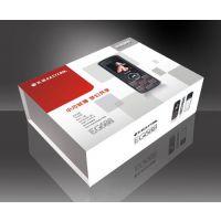 电器包装彩盒印刷尽在广州彩盒包装印刷厂