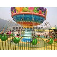 现货供应水果飞椅 室外广场游乐设备 卡通水果飞椅 西瓜造型